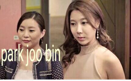 Park joo bin actress